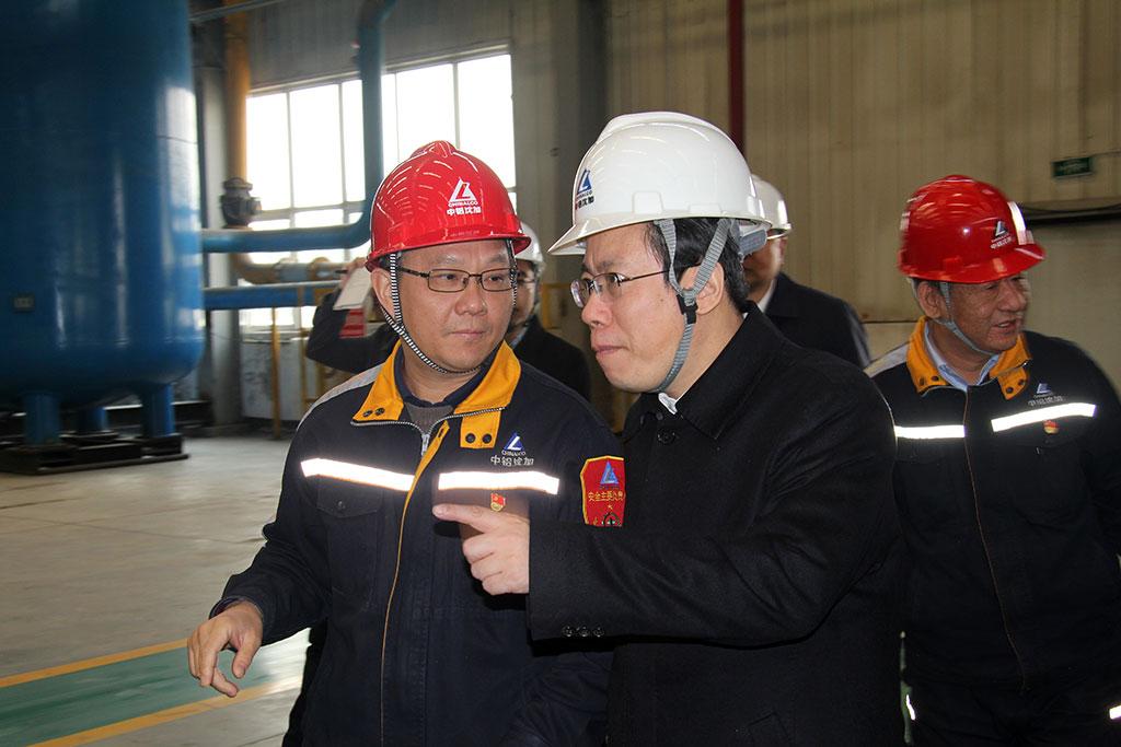 沈阳市市长姜有为到中铝沈加视察