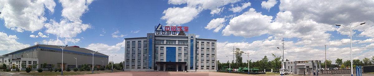 中铝沈阳有色金属加工有限公司2019年招聘启事